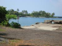 Captain Cook beach: Napo'opo'o Landing