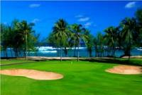 Turtle Bay golf course: George Fazio Golf Course at Turtle Bay